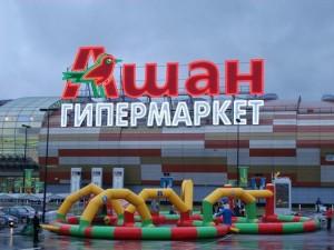 компания «Торговый квартал» планирует уже в 2014 году сдать новый торговый центр в Красноярске