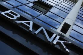 Стабильность коммерческих банков: от чего она зависит